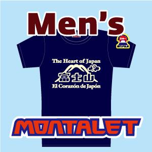 「モンタレ」Tシャツ-男性用