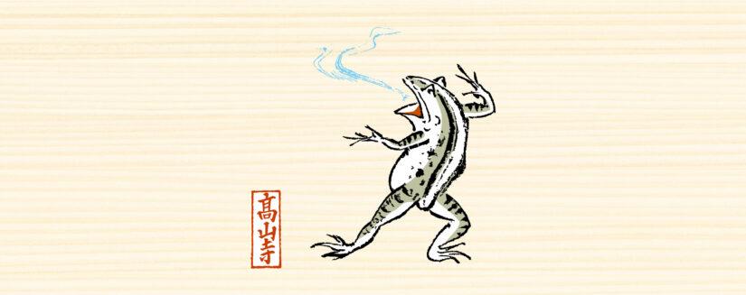 鳥獣戯画カエルどら焼き