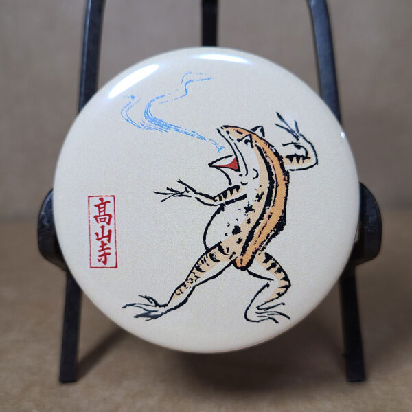 鳥獣戯画カエル缶バッジ